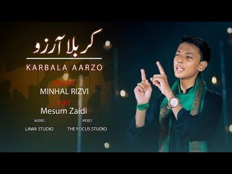 Xxx Mp4 Noha 2018 Karbala Arzoo Minhal Rizvi Muharram 2018 3gp Sex