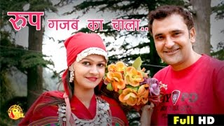 New Haryanvi Song   Roop Gajab Ka Chala रूप गजब का चाला    Ramkesh Jiwanpurwala    Song 2016