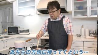 キャイ~ン天野っちが袋麺のアレンジレシピを大公開!