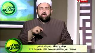 برنامج الدين والحياة - الشيخ / يسري عزام - يوضح أنواع الهدايا الأربعة