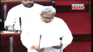 Winter Session of Odisha Assembly Begins