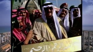مشاهد للملك فهد رحمة الله عليه في إفتتاح مصفاة الجبيل ١٩٨٦م