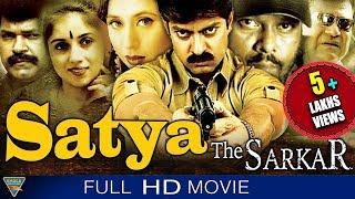 Satya The Sarkar (Gaayam) South Indian Hindi Dubbed Full Movie   Ram Gopal Varma Hindi Dubbed Movies
