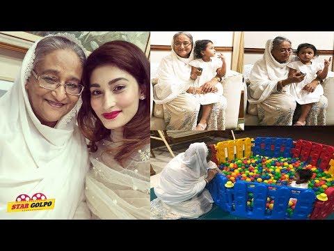 Xxx Mp4 শাকিব আল হাসানের মেয়ের সাথে খেলায় মেতেছেন দেশ নেত্রী শেখ হাসিনা। Bangla Media News 2018 3gp Sex
