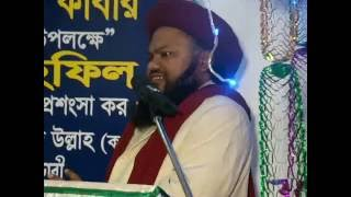 Maizbhandari mahfil waz by Mufti Allama Mohammed Ulla hussaini part-3