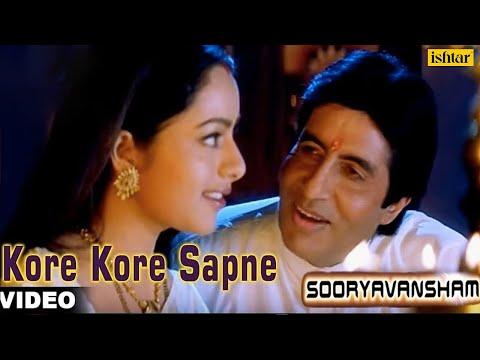 Xxx Mp4 Kore Kore Sapne Full Video Song Sooryavansham Amitabh Bachchan Soundarya 3gp Sex