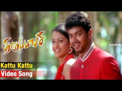 Xxx Mp4 Kattu Kattu Video Song Thirupaachi Tamil Movie Vijay Trisha Devi Sri Prasad Perarasu 3gp Sex