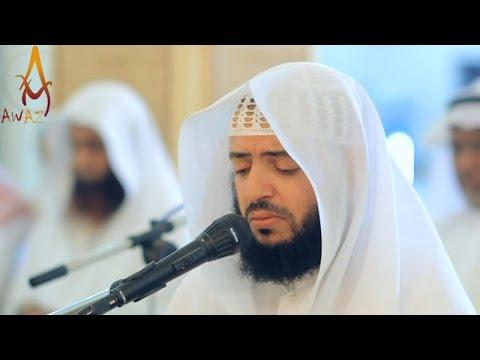 Quran Recitation Really Beautiful Amazing Crying Surah Maryam By Sheikh Wadi Al Yamani AWAZ