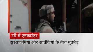 Continues encounter between security forces and terrorists in Uri of J&K, 1 terrorist killed