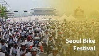 5,000 bikes in attendance for the 10th Seoul Bike Festival