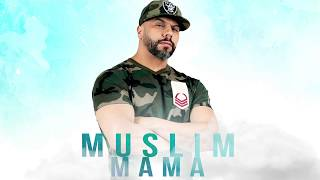 Muslim - Mama  [Official Audio 2018] مسلم ـ ماما