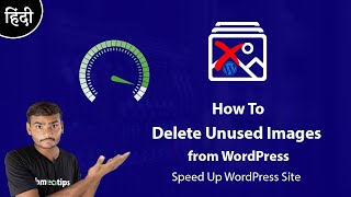 How To Delete Unused Images from WordPress Website