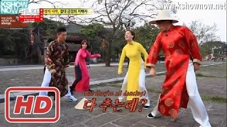 [RM 136] Funny Everyone Wants To Be Gary