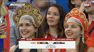 Anthem of Russia vs Croatia FIFA World Cup 2018