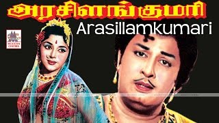 Arasilankumari Tamil Full Movie | MGR | Padmini | அரசிளங்குமரி