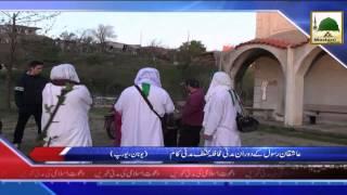 News 24 April 2015 - Madani Qafilay Me Safar