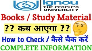 IGNOU Study Material कब आएगा Check Status Update full information By TIPS GURU