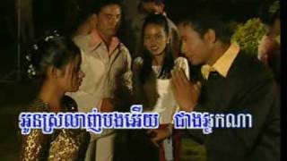 Chan Thu Pnher Snaeh - Sivon