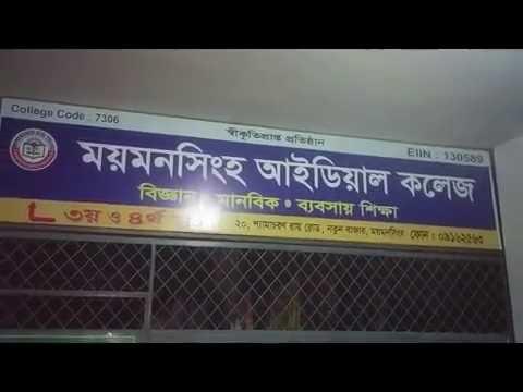 Xxx Mp4 Mymensingh Ideal College Notunbazar Branch 3gp Sex
