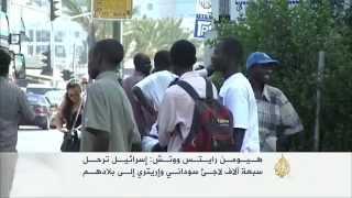 إسرائيل ترحل لاجئين سودانيين وإريتريين لبلدانهم