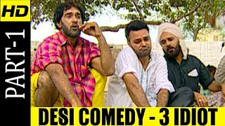 Desi Comedy Part 1   3 Idiot   Gurchet Chitarkar   Punjabi Comedy   Funny Video 2018