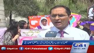 Awareness rally of epilepsy in Punjab Medical College Chiniot