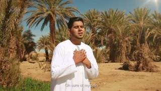 Ahmad Hussain   Ya Taiba   Official Arabic gojol Urdu Nasheed Video