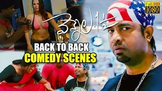 Vennela Kishore Back 2 Back Comedy Scenes from Vennela One and Half