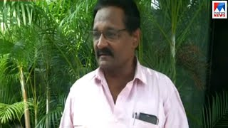 P C Thomas Kottayam seat - NKC