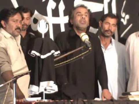 Zakir Syed Manzoor Shah 25 Muharram 2016 Jhamra Sharif Chakwal