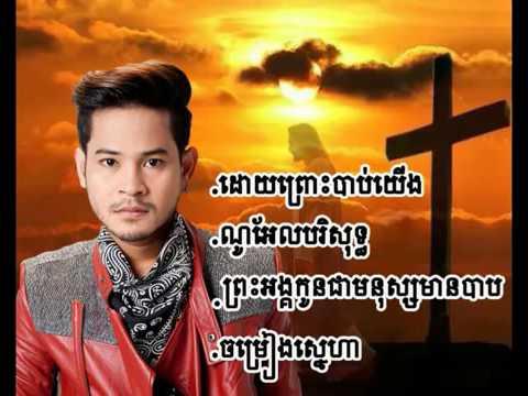 Jesus song khmer christian