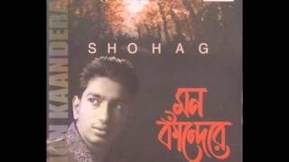 Chokta khulay Dekho   Shohag   Bangla exclusive Digital song   Mysound BD