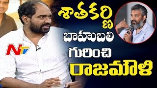 Rajamouli Advised Me For Gautamiputra Satakarni: Krish || #GPSK || NTV