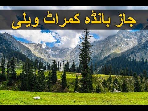 Xxx Mp4 Jahaz Banda The Beauty Of Kumrat Valley Pakistan The Land Of Hospitality 3gp Sex
