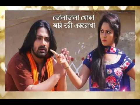 Khoka babu serial song star jalsa