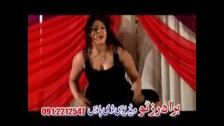 Laila Nawab New Dance 2016 Da Meni Daka Yama