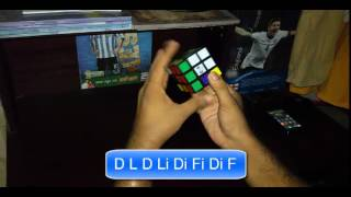 Rubik's Cube Solve Tutorial in Bangla