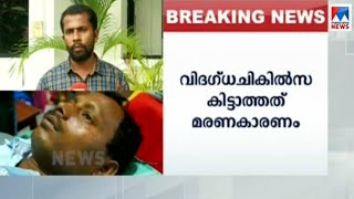 Kollam Anchal death case