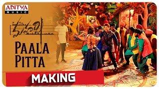 Paala Pitta Song Making    Maharshi Movie    MaheshBabu, PoojaHegde     Vamshi Paidipally    DSP