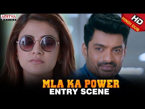 Xxx Mp4 MLA Ka Power Scenes Kajal Aggarwal Entry Scene Nandamuri Kalyanram Kajal Aggarwal 3gp Sex