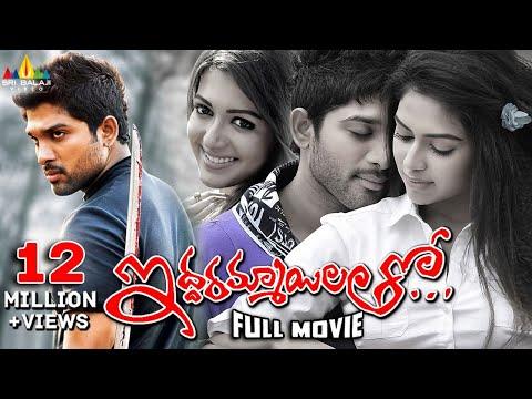 Xxx Mp4 Iddarammayilatho Telugu Full Movie Allu Arjun Amala Paul Catherine Tresa 3gp Sex