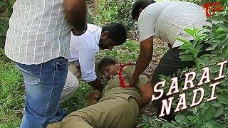 Sarainadi || Telugu Latest Telugu Short Film 2016 || by P Gopal Reddy || #TeluguShortFilms2016