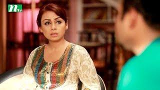 Bangla Natok Icche Ghuri   Episode 74 by Mishu Shabbir, Kaji Asif, Aporna Ghosh