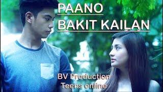 Paano Bakit Kailan - short film By Blue Valdez