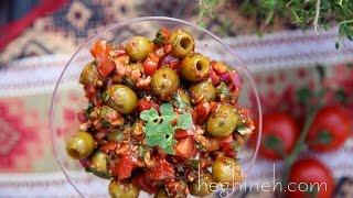 Olive Salad Bazerkani Recipe - Armenian Cuisine - Heghineh Cooking Show