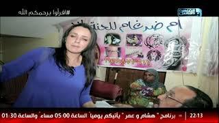 #أحمد_الخطيب ومي الخرسيتي في لقاء مع رجل سعودي عاشق لمصر .. مصر أم الدنيا!