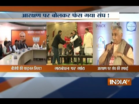 Politics: Three Big News Of The Day - India TV