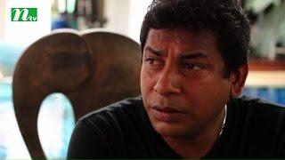 Bangla Natok - Ochena Protibimbo | Episode 66 | Mosharraf karim | Mishu sabbir | Urimila | Nova
