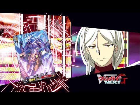[Sub][TURN 34] Cardfight!! Vanguard G NEXT Official Animation - Brothers' Reunion