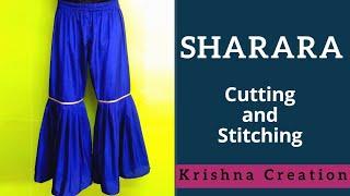 शरारा बनाने का आसान तरीका, How to Make Sharara |  Krishna Creation